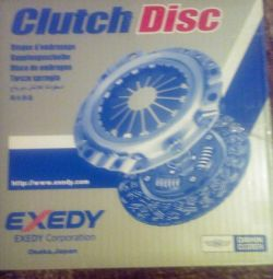 Clutch Disc, 4S Engine