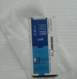 Аккумуляторы на Galaxy alpha g850