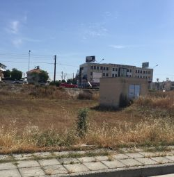 Plot and Adjoining Field in Aradippou, Larnaca