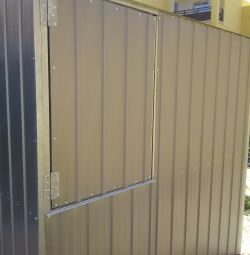 Садовые склады