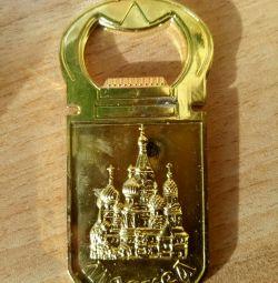 Открывашка бутылок Москва