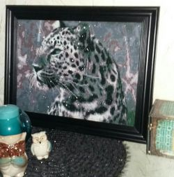 Picture Leopard diamond top