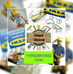 Furniture assembly repair.