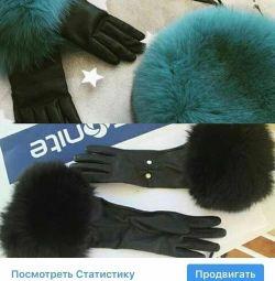 Γάντια υψηλό νέο δέρμα Versace Italy μαύρο