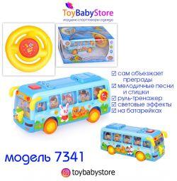 Музыкальный развивающий автобус с рулем новый