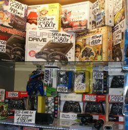 Consola de jocuri SEGA +50 jocuri.