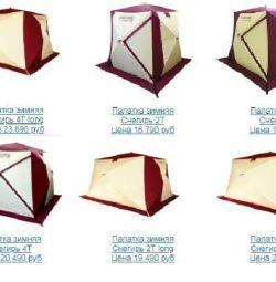 Палатка для Зимней Рыбалки Снегирь 2Т 3Т 4Т и Long
