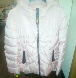 Куртка для вагітних на осінь