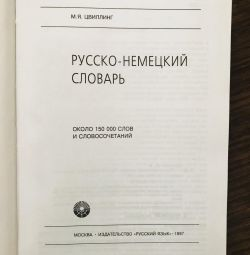 Russian-German dictionary from A to Z HUGE