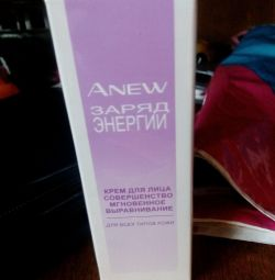 Face cream charge of energy instant alignment