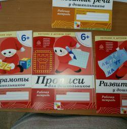 Training courses for school. Speech, speech development
