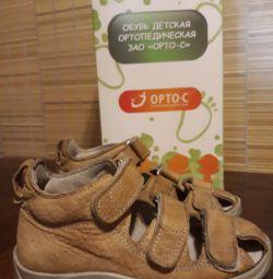 Ortopedik sandalet 16.5