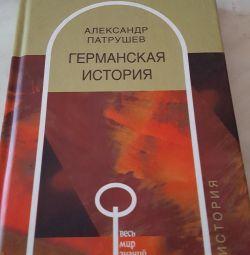 Γερμανική ιστορία A. Patrushev