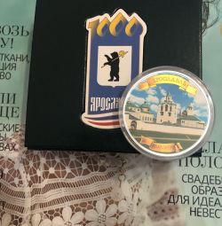 Monede Yaroslavl