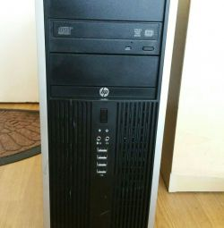 FAST HP ELITE 8200 8GB RAM, i3 Win 7 Pro COA