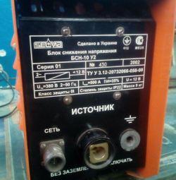 Voltage reduction block