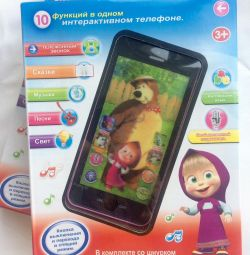 Interactive phone Masha and the Bear