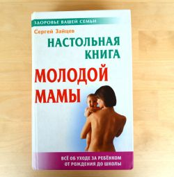 Book S. Zaitsev