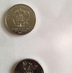 Voi vinde monede ale campionatului de fotbal 2018