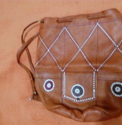 Leather backpack bag, new