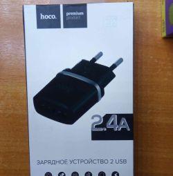 2 Νέα φόρτιση USB