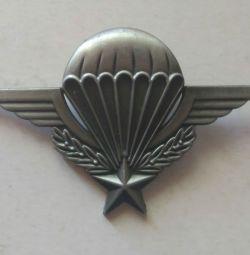Insigna V. D.V.