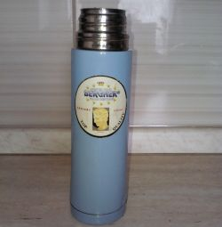 Thermos bottle 250 ml