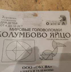 Танграм головоломка мозайка Колумбово яйцо