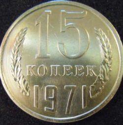 Moneda de catalog