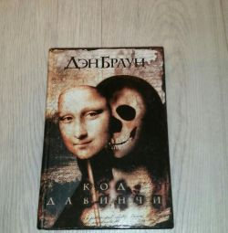 Da Vinci Dan Brown Code Book