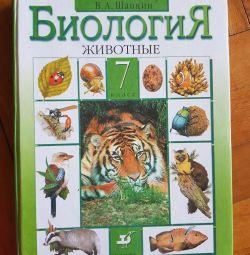 biology class 7