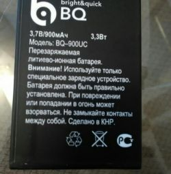Battery for BQ-900UC