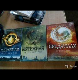 Книги Дивергент 3 части