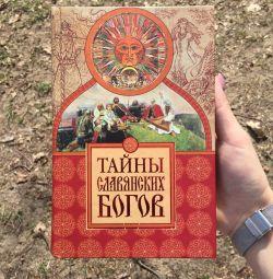 Книга «Тайны славянских богов»