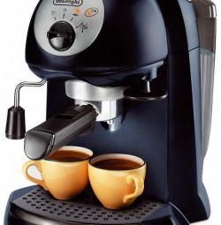 Coffee maker DELONGHI EC 190, packaging