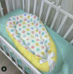 Гнeздишко для новонароджених