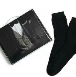 Шкарпетки в подарунок