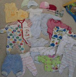 Πράγματα μωρό σ.50