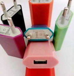 Încărcător universal USB
