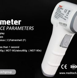 Meditech Infrared Thermometr (Medical)
