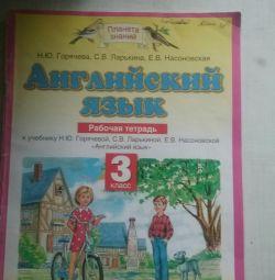 Caiet de limbă engleză clasa 3