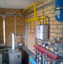 Heating systems, heated floor, gas.