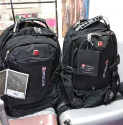 Backpack, in Cascade, boutique 239. Delivery