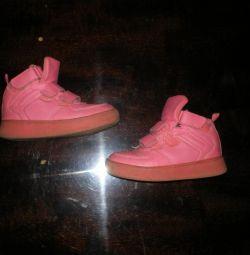 μπότες αρχικό δέρμα