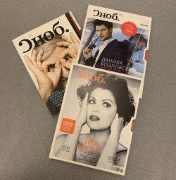 Snob περιοδικά 09 2010, 09 2012, 05 2013 τιμή για τα πάντα