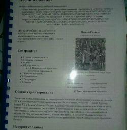 Basılı kitap