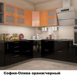 Κουζίνα oranzh / μαύρο 2.31x2.85