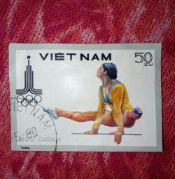 Marca Vietnam