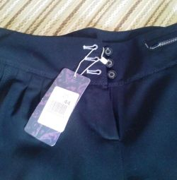 Trousers new