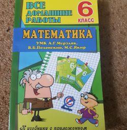 Μαθηματικά GDZ homework (λύσεις)